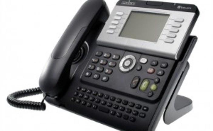 Téléphone indisponible