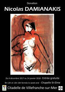 Exposition - Nicolas DAMIANAKIS -