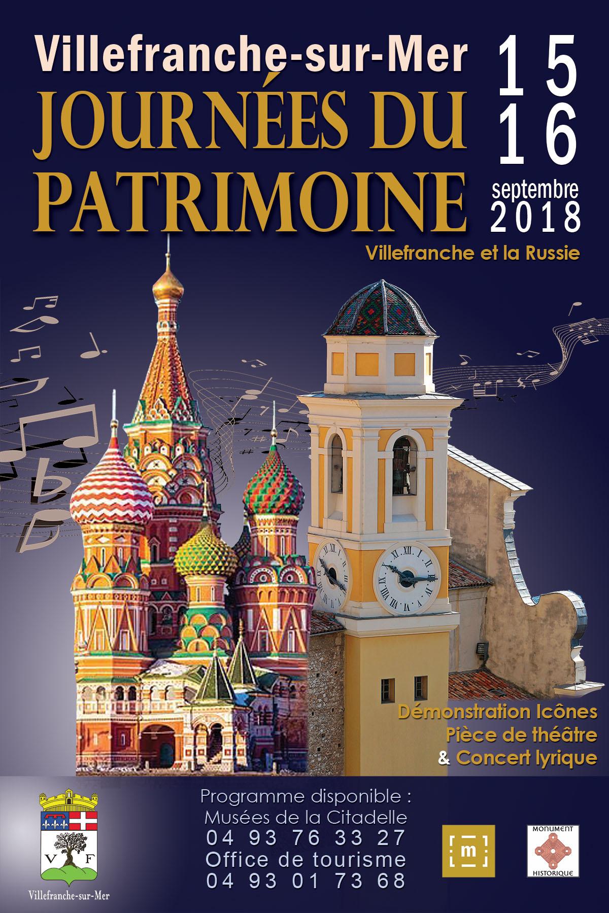 Journées du Patrimoine - Samedi 15 et Dimanche 16 Septembre 2018 à Villefranche-sur-Mer