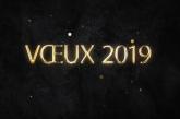 Album Vœux du Maire – Samedi 12 Janvier 2019